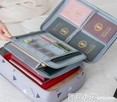 證件包收納文件證書大容量收納盒家用家庭資料收納包箱套重要卡包10/08