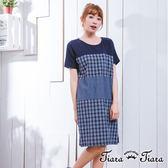 【Tiara Tiara】激安 格紋拼接落肩短袖洋裝(米/藍)