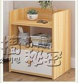 床頭櫃置物架簡約現代臥室收納小櫃子床邊儲物櫃北歐小型迷你簡易 衣櫥秘密