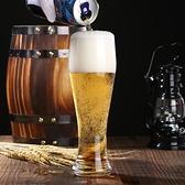 酒杯 啤酒杯6只套裝玻璃杯莫吉托杯大容量網紅雞尾酒杯子帶把家用【快速出貨八折搶購】