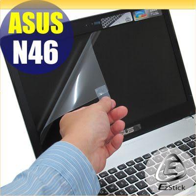 【EZstick】ASUS N46 N46VM 專用 靜電式筆電LCD液晶螢幕貼 (可選鏡面及霧面) 另有客製化服務