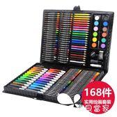 兒童水彩筆套裝 幼兒園72色畫畫筆學生36色彩色筆
