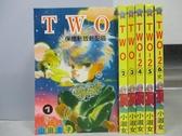 【書寶二手書T7/漫畫書_MES】TWO_1~6集合售_山田圭子