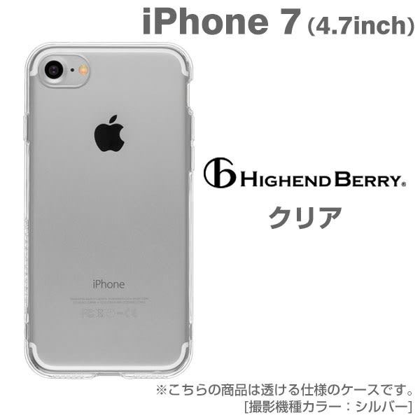 ❤Hamee 日本 Highend Berry 高品質 軟式透明TPU 4.7吋 iPhone7 手機殼 附吊飾孔 (無印) 558-041000