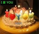蛋糕蠟燭 IOU蠟燭 I LOVE YOU蠟燭 求婚 告白 情人節 彩虹蠟燭 蠟燭蛋糕 生日【塔克】