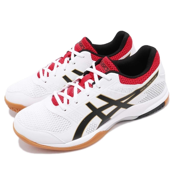 Asics 排羽球鞋 Gel-Rocket 8 白 黑 膠底 運動鞋 排球 羽球 男鞋【PUMP306】 B706Y125