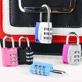 海關鎖 密碼鎖箱包鎖健身房行李旅行箱密碼鎖迷你箱包密碼掛鎖門鎖【韓國時尚週】