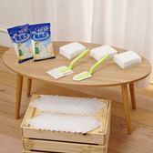 【無塵式】浴廁清潔組(輕巧刷握把2支、補充包4包、玻璃亮光布2包)-箱購
