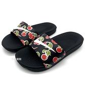 《7+1童鞋》NIKE Kawa Slide SE Picnic 櫻桃印花 親子款 輕量 拖鞋 G872 黑色