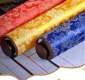 錦緞毛筆字帖水寫布套裝仿宣紙文房四寶 禮物