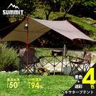 露營 天棚 SUMMIT 戶外系列天幕抗UV帳篷/遮陽罩- 咖啡色 / MODERN DECO