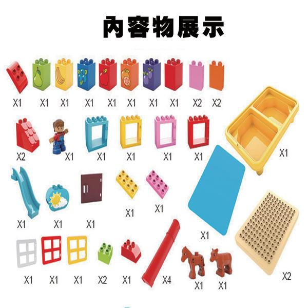 多功能 積木桌(黃) 遊戲桌 學習桌 兒童桌 收納桌 一桌三用 樂高相容 相同規格【塔克】