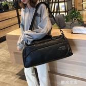健身包男網紅旅行包女短途大容量行李袋手提出差旅游運動訓練潮牌『潮流世家』