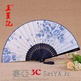 扇子折扇中國風女扇絹扇古風和風日式