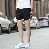 【年終大促】超短褲男潮三分褲健身男士短褲寬鬆休閒速干薄跑步運動大褲衩