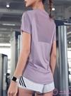 排汗衣女  網紅健身服上衣女寬鬆速干t恤顯瘦運動短袖網紗罩衫性感瑜伽服夏