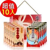 【南紡購物中心】【美雅宜蘭餅】私房精選禮盒(10入組)