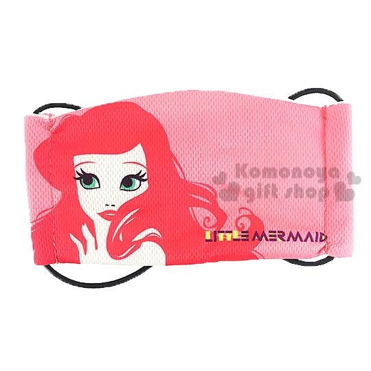〔小禮堂〕迪士尼 小美人魚 兒童平面口罩《粉.大臉.LOGO》透氣棉材質 8039000-20054