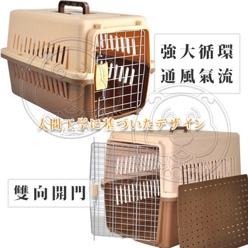 【zoo寵物商城】dyy》雙色透氣寵物航空捷運高鐵外出托運輸籠3號66*47cm