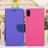 【特價商品】HTC Desire 826/D826y/5.5吋韓風皮套書本翻頁式側掀保護套側開插卡手機套