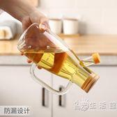 日式防漏油瓶 透明大號玻璃廚房家用油壺油罐子裝油瓶  小時光生活館