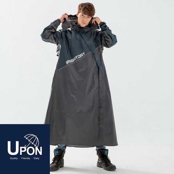 X武士斜開連身式風雨衣/4色 連身雨衣 台灣製造 UPON雨衣