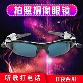 1080p高清攝像眼鏡智能藍芽眼鏡耳機帶攝像錄像拍照多功能可通話 百分百