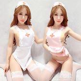 情趣內衣護士服 清純女傭制服誘惑可愛女仆系帶套裝短裙『潮流世家』