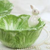 卡通動物陶瓷創意收納可愛萌物手繪小白兔果盤沙拉碗 白菜兔子碗    韓小姐