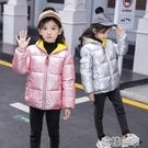 兒童羽絨外套秋冬兒童銀色羽絨服中大童亮面白鴨絨外套男寶短款女童 快速出貨