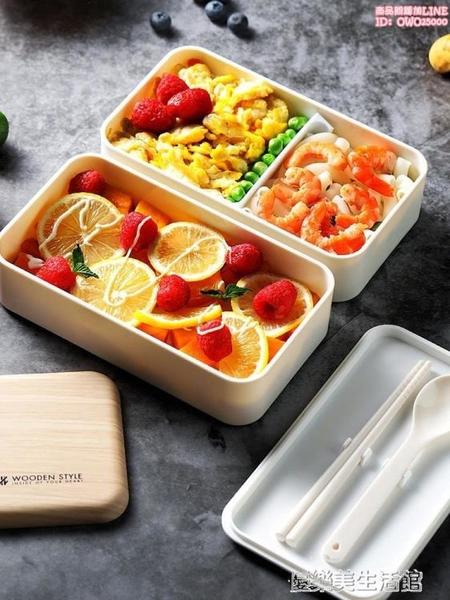 日式雙層健身飯盒分格型減肥減脂餐便當盒輕食上班族可微波爐加熱