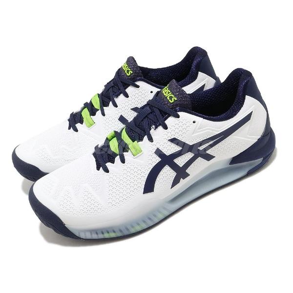 Asics 網球鞋 Gel-Resolution 8 白 藍 男鞋 專業款式 運動鞋 【ACS】 1041A113102