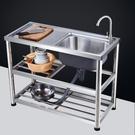 廚房不銹鋼水槽加厚單槽雙槽水池家用帶支架...
