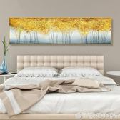 現代輕奢臥室裝飾畫掛畫北歐客廳沙發背景墻壁畫溫馨房間床頭畫  (橙子精品)