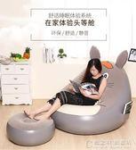 充氣沙發 龍貓充氣沙發單人榻榻米臥室陽臺躺椅小沙發床折疊懶人椅子YXS 概念3C旗艦店