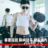 束胸 les拉鏈短款內衣拉鏈內衣女大碼tles夏季中性運動內衣