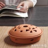 創意陶瓷大號香爐盒帶蓋家用防燙蚊香托盤支架蚊香爐檀香熏香爐 歐韓流行館
