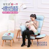 懶人沙發餵奶椅哺乳椅孕婦椅子摺疊靠背椅時尚休閒太陽椅 小艾時尚NMS