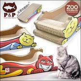 貓抓板磨爪物貓玩具逗貓玩具卡通超人   創想數位