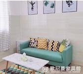 臥室小沙發小型客廳網吧租房服裝店單人沙發椅雙人布藝小戶型沙發『歐尼曼家具館』