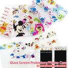 【Disney 】iPhone 6/6s 童趣家族款玻璃保護貼+彩繪保護軟套