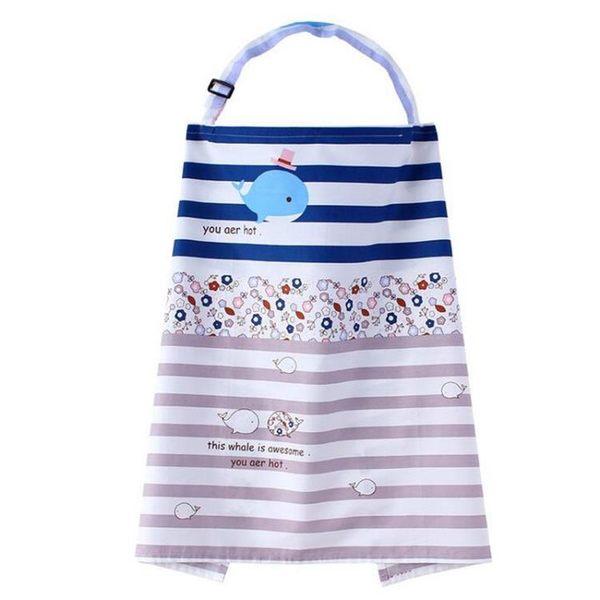 哺乳巾外出罩衣春秋遮蓋巾防走光遮羞布嬰兒授乳巾餵奶遮擋巾月光節