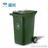 戶外垃圾桶大號干濕分類上海240l升大型商用環衛室外120L小區帶蓋 NMS生活樂事館