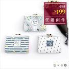 零錢包-小清新珠釦硬殼零錢包-共4色-(特價品)-A19190175-天藍小舖
