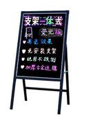 宣傳屏夜發光亮燈展示LED手寫字熒光板LYH4680【大尺碼女王】