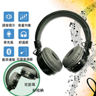 無線藍芽耳機麥克風635 #無線耳機 #藍芽耳機 #耳機
