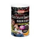 【鮮食優多】紅布朗香醇黑芝麻粉4罐