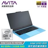 【AVITA】LIBER V 14吋極窄邊框筆電(i5-10210U/8GB /512GB)天使藍