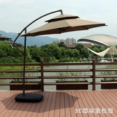 戶外遮陽傘3米大太陽傘室外擺攤庭院傘崗亭保安香蕉傘羅馬傘折疊『3c環球位數館』
