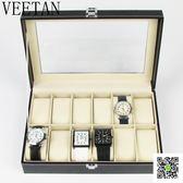 手錶盒  韓國家用太陽眼鏡首飾品展示包裝禮品珍藏盒手表盒子收納盒箱 玫瑰女孩